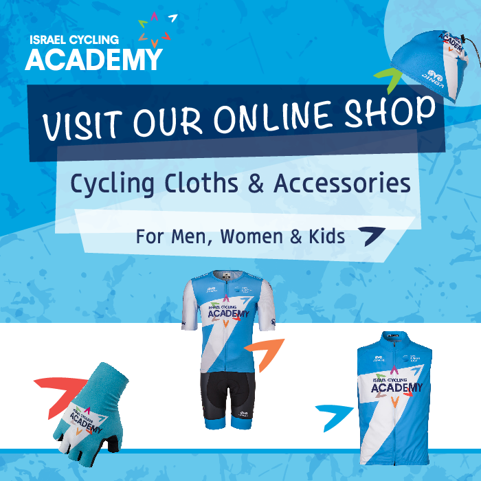 israel cycling academy online shop