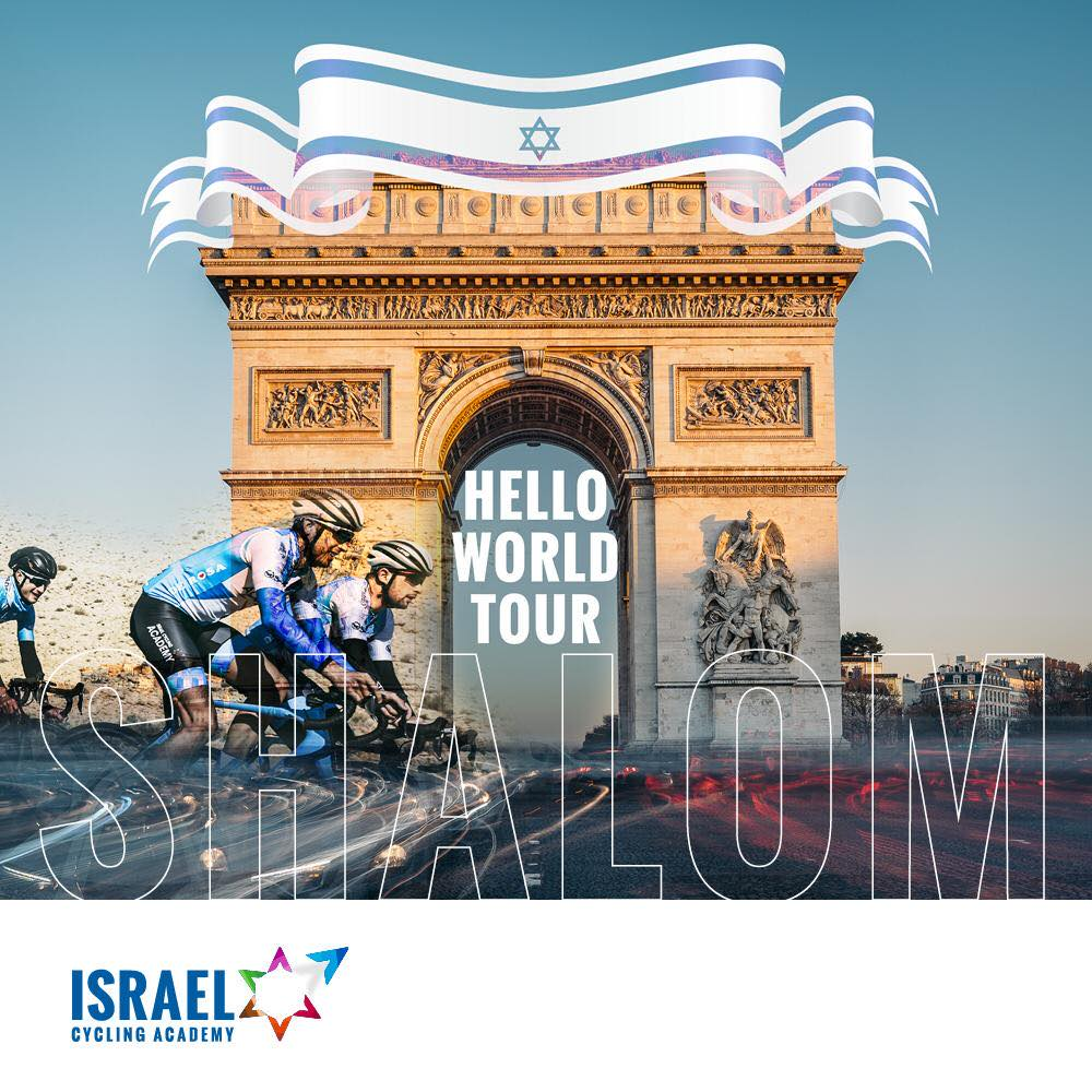 israel cycling academy joins the world tour