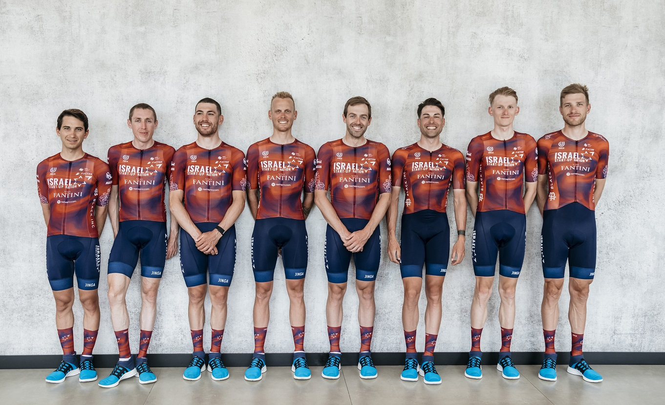 Israel Start-Up Nation launches special jersey for the Giro d'Italia